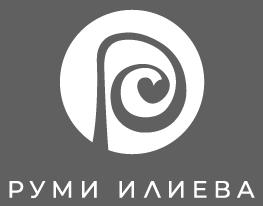 Магазинът на Руми Илиева